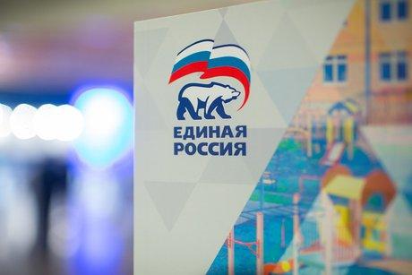Рейтинг «Единой России» возрос до 44%