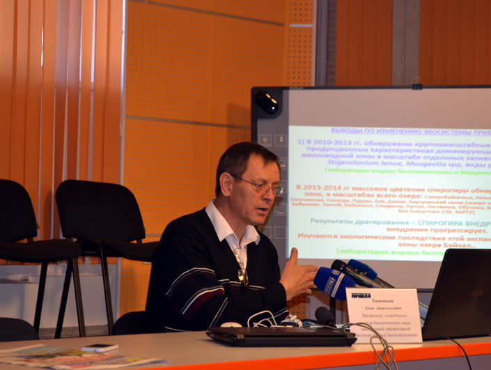 Олег Тимошкин. Фото IRK.ru