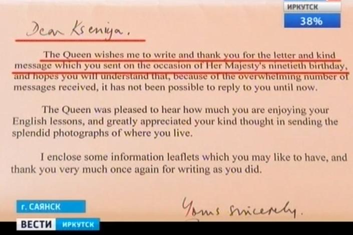 Школьница изСаянска Приангарья получила ответ написьмо королеве Англии