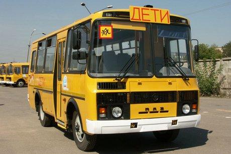 Новый транспорт получили учебные заведения Иркутского района