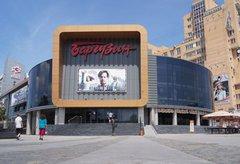 Фото предоставлено кинотеатром «Баргузин»