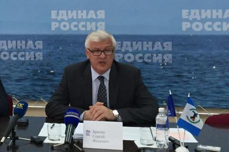 Избирком утвердил победу Щапова иТена навыборах в Государственную думу отПрибайкалья