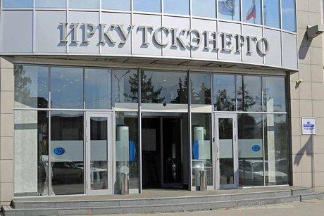 Вчисло 200 крупнейших частных компаний Российской Федерации вошли две изИркутской области