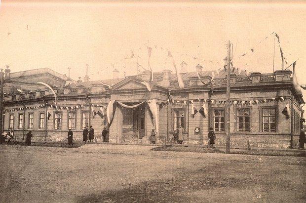 Городская библиотека. Фото из архива «Молчановки»