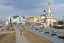 Пешие экскурсии по центральной части Иркутска