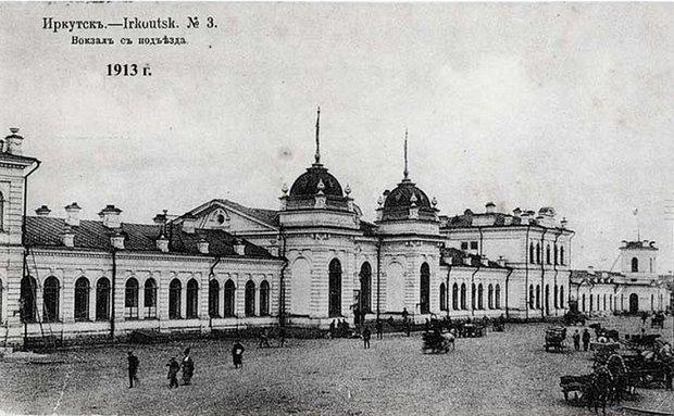 """Вокзал. Фото из архива """"Молчановки"""""""