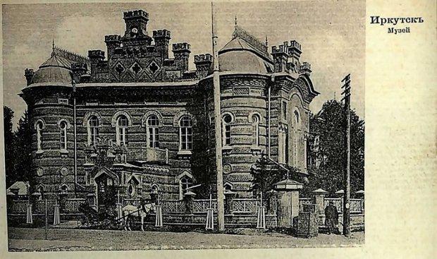 Краеведческий музей. Фото из архива «Молчановки»