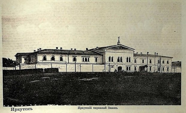 Здание тюрьмы. Фото из архива «Молчановки»