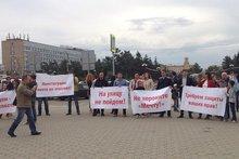 Митинг жителей ТСН «Мечта». Фото Ольги Брайт