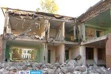 Изображение «Вести-Иркутск»
