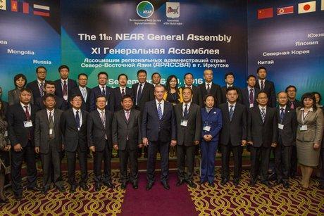 ВИркутске открылось совещание Генеральной ассамблеи ассоциации региональных администраций стран Северо-Восточной Азии