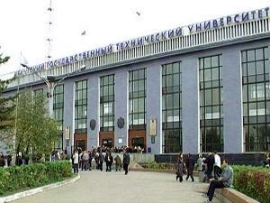 Здание ИрГТУ. Фото с сайта www.1000vuzov.ru