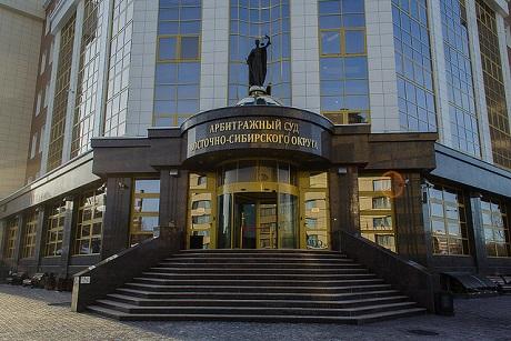 Московский арбитражный суд на тульской