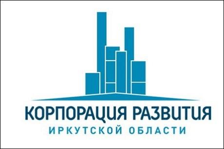 Гендиректор компании развития Иркутской области уволился. Нового планируют искать пооткрытому конкурсу