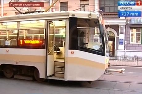 ВИркутске пенсионерка была сбита трамваем