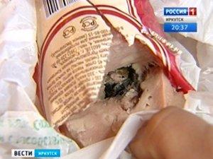 Колбаса с мышиной лапой. Фото «Вести — Иркутск»