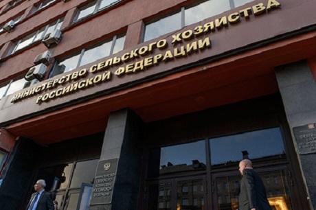 Сельхозакадемию Бурятии небудут объединять сиркутским вузом