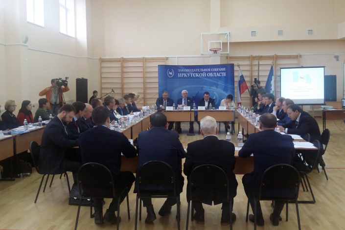 На выездном заседании ЗС. Фото ИА «Иркутск онлайн»