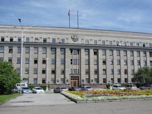Здание правительства Иркутской области. Фото IRK.ru