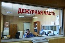 Дежурный. Фото ГУ МВД России по Иркутской области