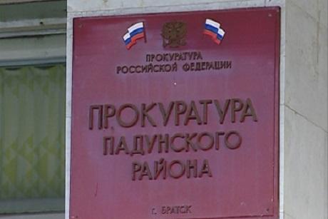 ВБратске приостановлена работа частного пансионата для престарелых людей