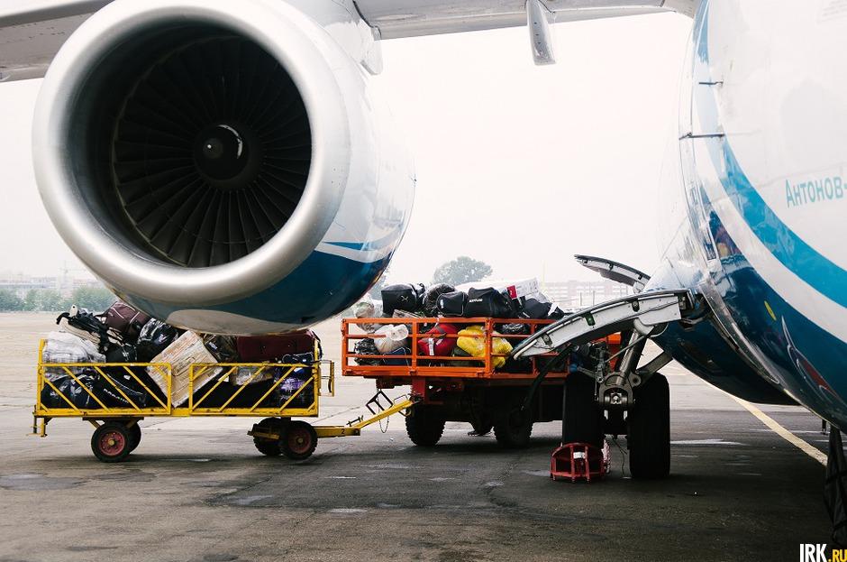 Погрузка багажа, груза и бортового питания начинается за 40 минут до вылета.