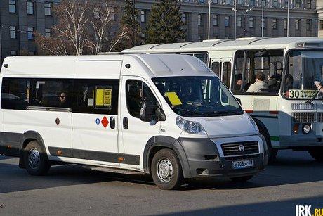 Депутат думы Иркутска предложил поднять стоимость проезда вобщественном транспорте