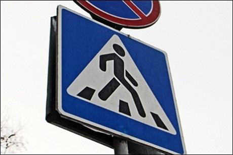 Шофёр Хонда Stream насмерть сбил женщину на«зебре» вИркутске