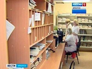 Регистратура. Фото из архива «Вести — Иркутск»