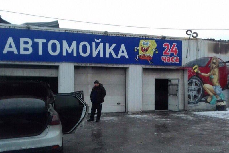 Мужчина умер напожаре вавтомойке наулице Ширямова