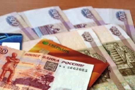 Приставы списали деньги с расчетного счета списание задолженности с карты сбербанка