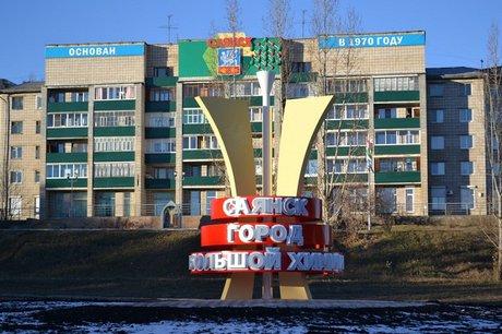 ВСаянске двое местных граждан убили пенсионерку иподожгли ее квартиру