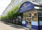 Здание ГУ МВД России по Иркутской области. Фото пресс-службы
