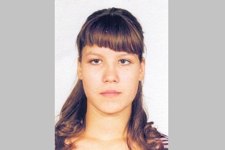 17-летнюю студентку техникума разыскивают вУсолье-Сибирском