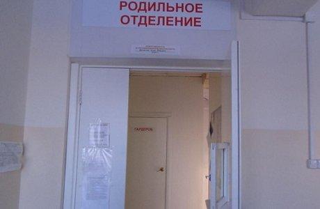 Областной детской клинической больницы г нижнего новгорода