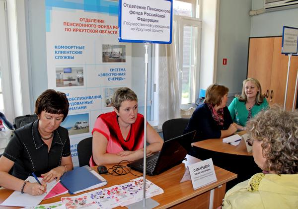 Консультации сотрудников ПФР. Фото с сайта www.pfrf.ru