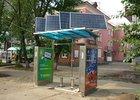 Остановка «Красногвардейская» на улице Декабрьских Событий. Фото IRK.ru