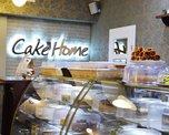 Менеджеры Cake Home всегда готовы принять заказ на торты любой сложности