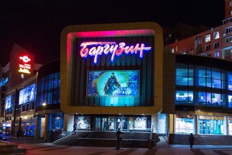 Новый кинозал IMAX в«Баргузине» откроется 15декабря