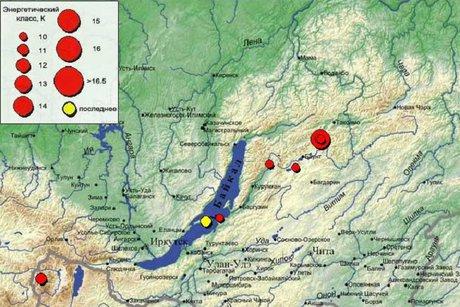 ВСибири случилось землетрясение в4 балла