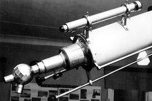 Рефрактор Цейсса. Изображение с сайта ИГУ