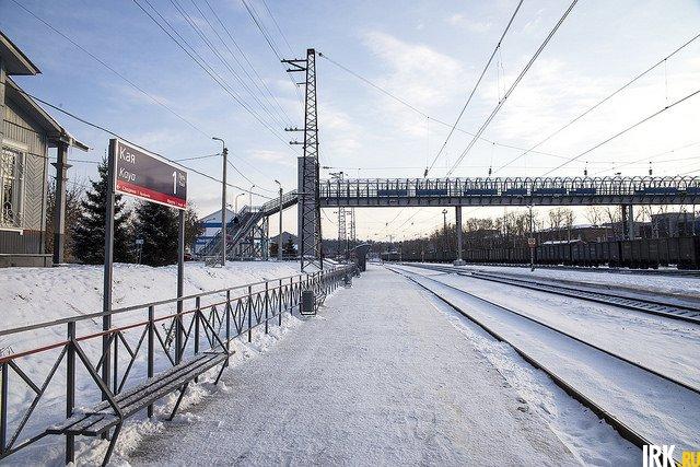 Станция Кая