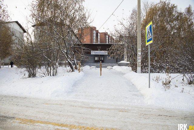 Здание педколледжа