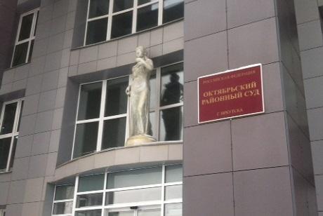 Педофила изИркутска на17 лет отправили вколонию строгого режима