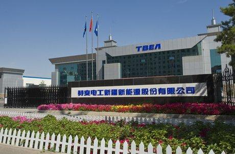 Китайская компания «TBEA» хочет заняться энергетическими проектами навостоке РФ