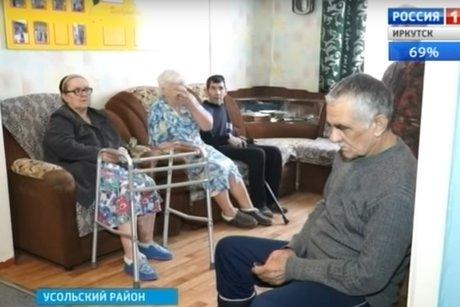 Спорт в доме престарелых хабаровск пансионат для престарелых