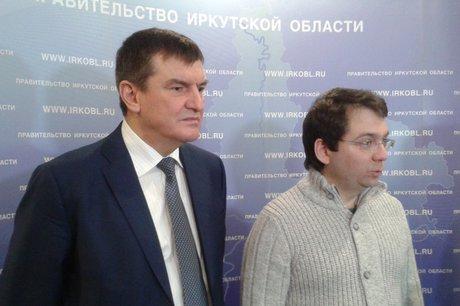 Проблемы степлоснабжением вИркутской области устранят до25декабря