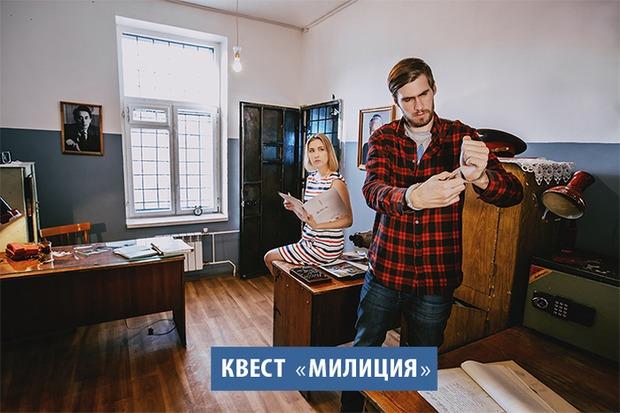 Фото предоставлено квест-кафе «Сбегизачас»