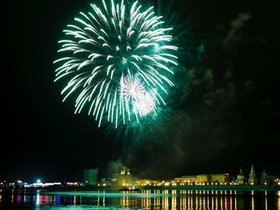 Иркутяне приглашаются на празднование 75-летия Иркутской области