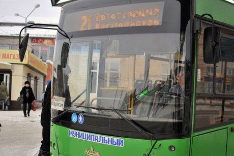 Стоимость проезда вобщественном транспорте Братска повысится до20 руб.
